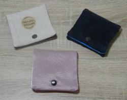 Petite pochette en tissu imperméable avec deux séparations